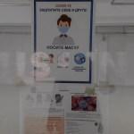 У општини Грачаница још 11 новоозаражених корона вирусом
