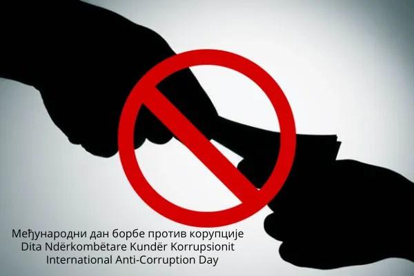 Јевтић: Грешка је не пријавити коруптивне радње, позовите 0800 01 800