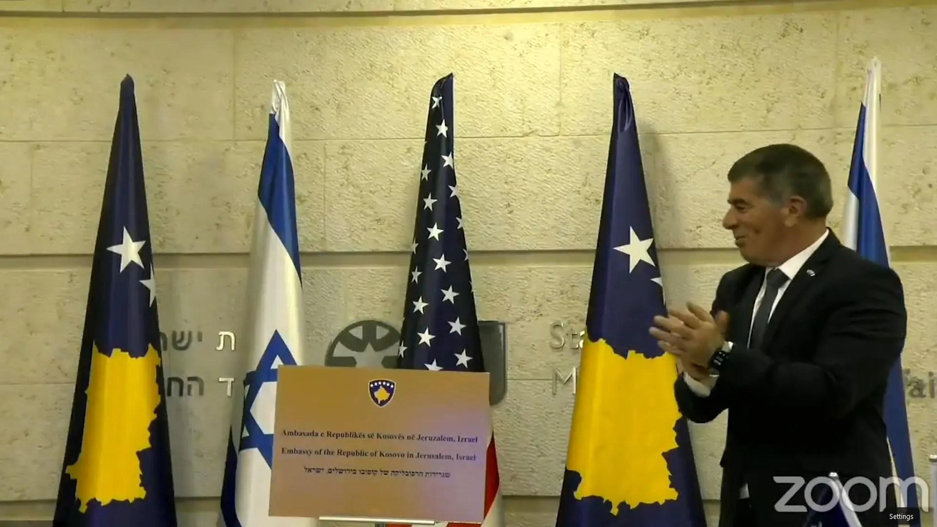 Палестина затражила од исламских земаља да прекину сарадњу са Косовом