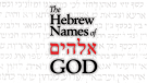 The Hebrew Names of God