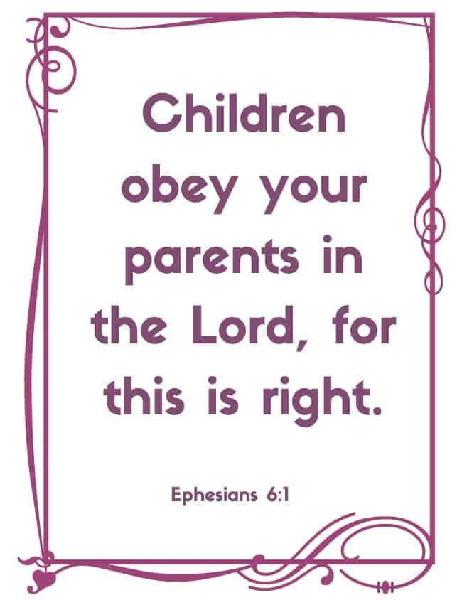 Bible Memory Verse \