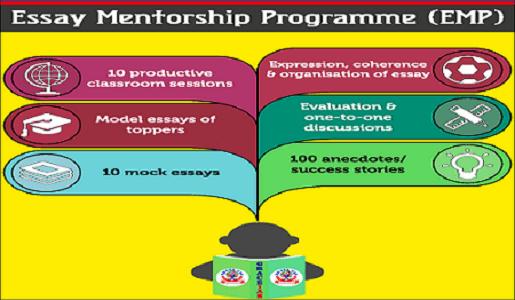 essay mentorship programme emp   grace ias