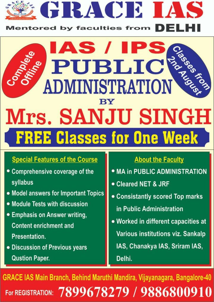 PUBLIC ADMINISTRATION - FREE CLASS FOR ONE WEEK - GRACE IAS