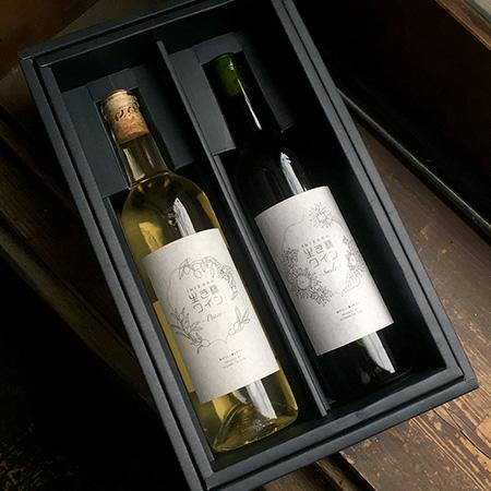 生き様ワイン ギフトボックス