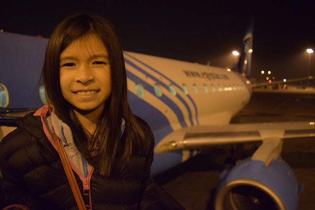 Kid's Travel Journal: My Trip To Egypt