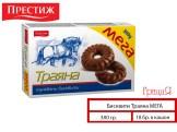Бисквити Траяна Мега