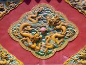 Beijing Dragons
