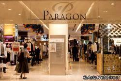 Siam Paragon 3