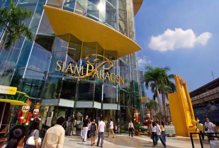 siam paragon shopping centre bangkok thailand 2