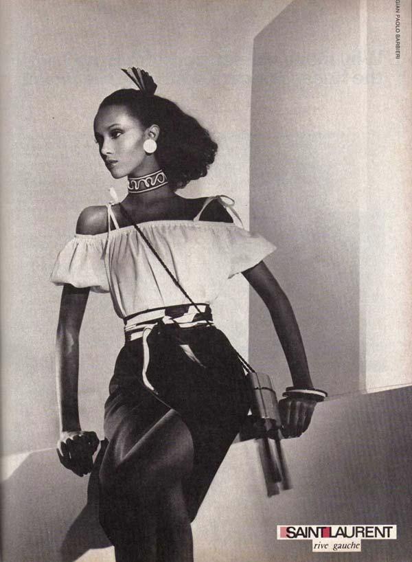 mondrian-1965-1966-Yves-Saint-Laurent