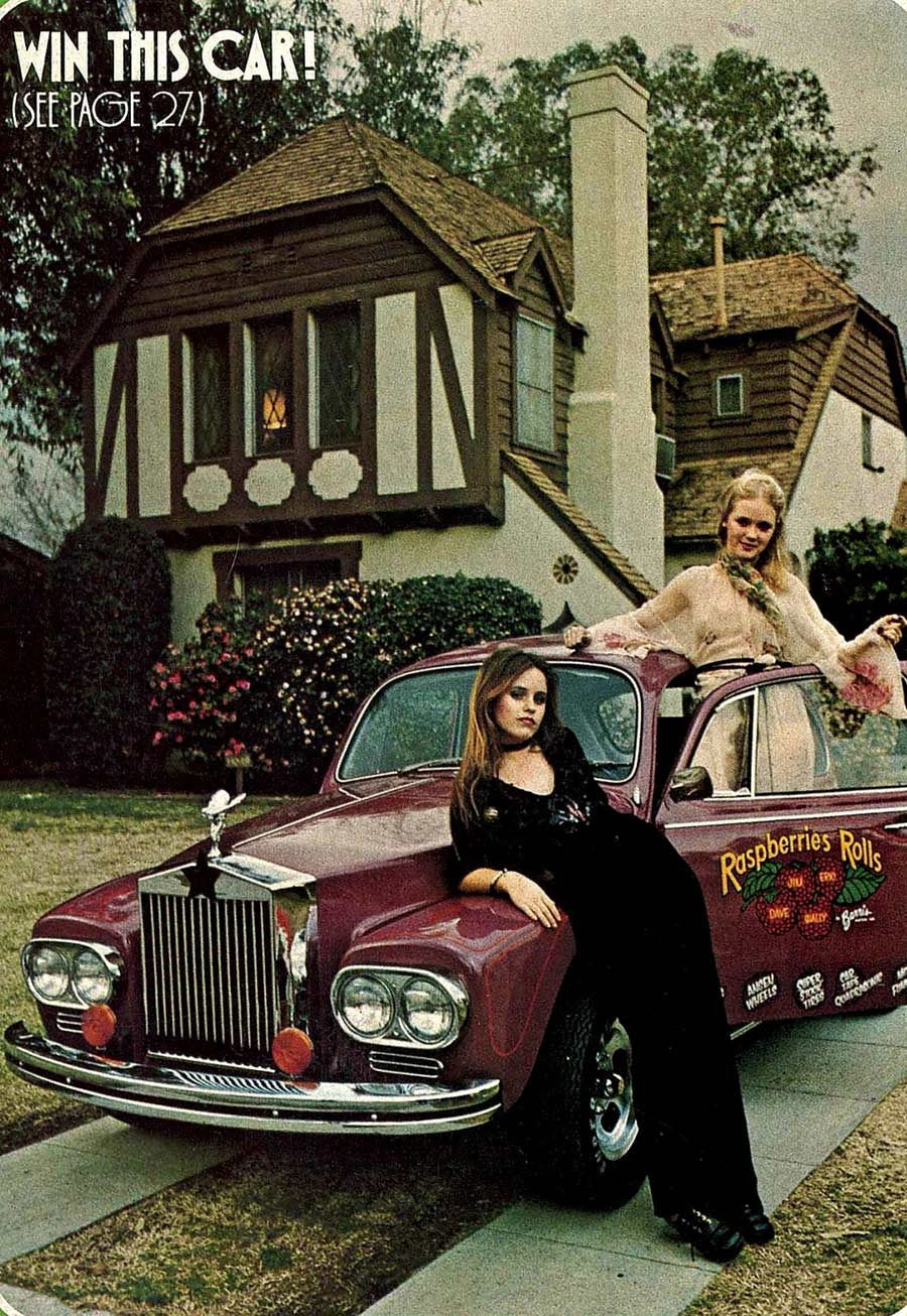 Rolls-Royce-rasberry-1973