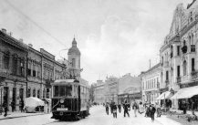 Ulica Kralja Aleksandra sa srušenom jermenskom crkvom u pozadini