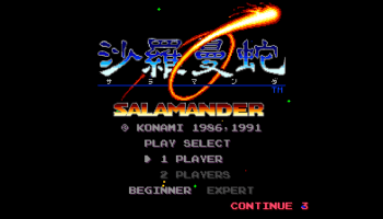 Salamander / Life Force Title Screen