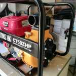 Carlton UK High Pressure Pumps 3