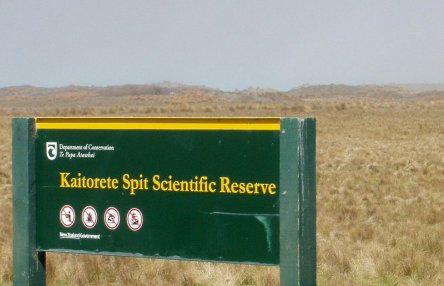 Reserve entry sign