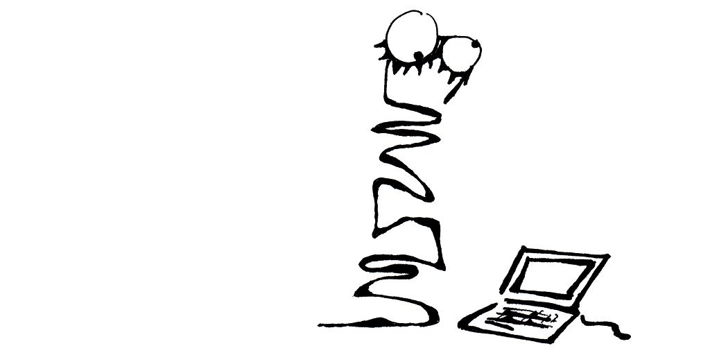 """""""Tecnología"""", tinta sobre papel, 14 x 9 cm, 2015"""