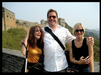 Sandra, Steve and Liz on the Great Wall
