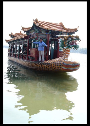 BOAT WE RODE ON THE SUMMER PALACE LAKE