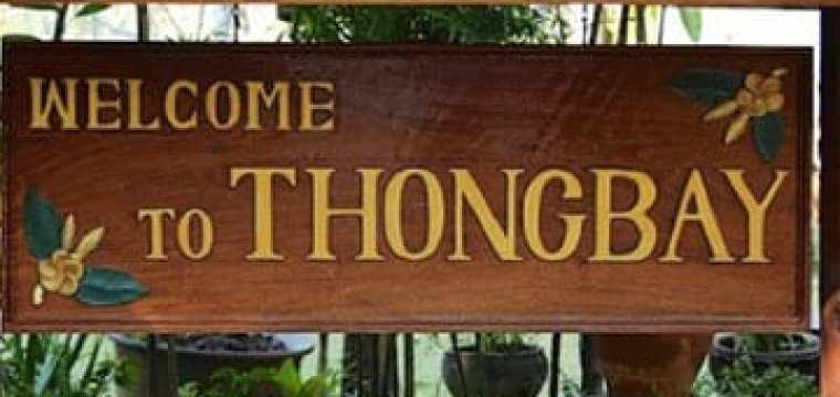 Laos – Our bungalow in Luang Prabang