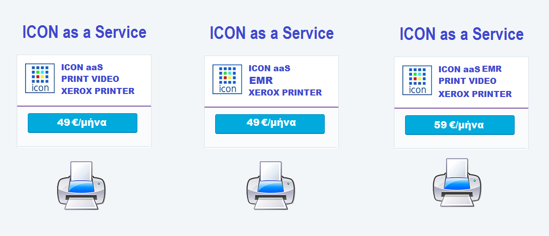 Grafimedia ICON AAS πακέτα μηνιαίων συνδρομών μαζί με τον XEROX 8580 printer
