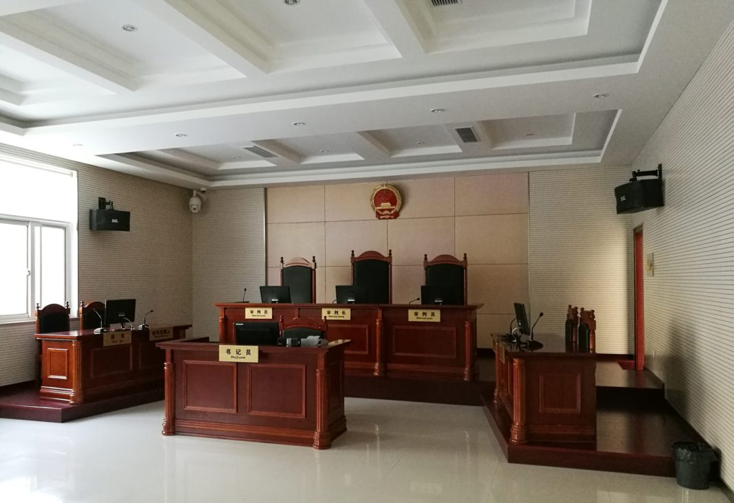 Significant Court Decision in China