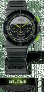 img_watch_sced007