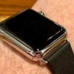 Apple Watch: It's Not a Watch