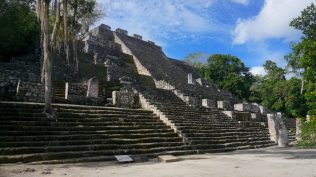 cite maya calakmul mexique