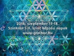 sacredgeo-2016091718