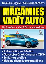 978-9984-18-247-6-vaks_original.jpg