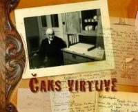 Caks_virtuve_original.jpg