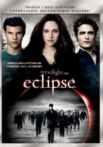 EclipseLV.jpg_20101206133608x203_original.jpg