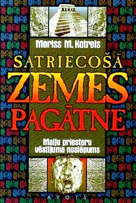 bookcatalog_1052890_28_original.jpg