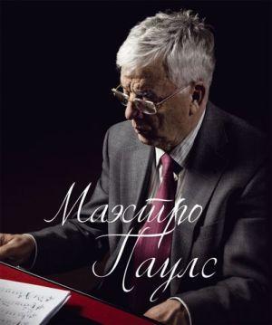 maestro_pauls_gramata24_original.jpg