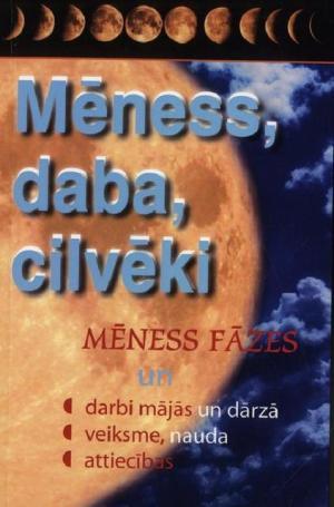 meeness_original.jpg