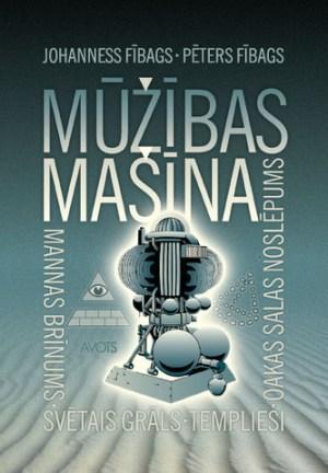 muzibas_masina_original.jpg