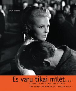vaks_rgb_kino_original.jpg