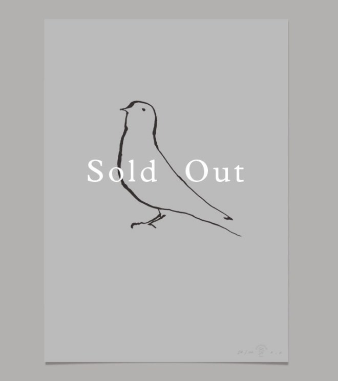 grammatical_FForest_neutral_07_Bird_SoldOut