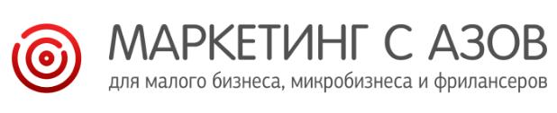 logo-azconsult