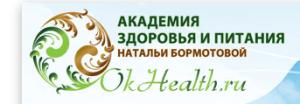 акад здоровья