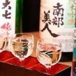 Restaurante Shuwa Shuwa