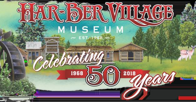 Har-Ber Village Museum Turns 50 in 2018!