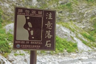 beware of rocks