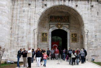 entrance Topkapi