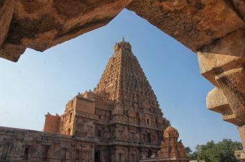 Brihadeshwara