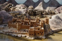 Omani model village