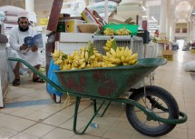 bananas at Nizwa souk