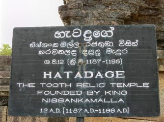 Hatadage