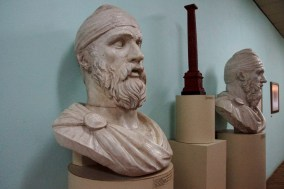 Bust in museum