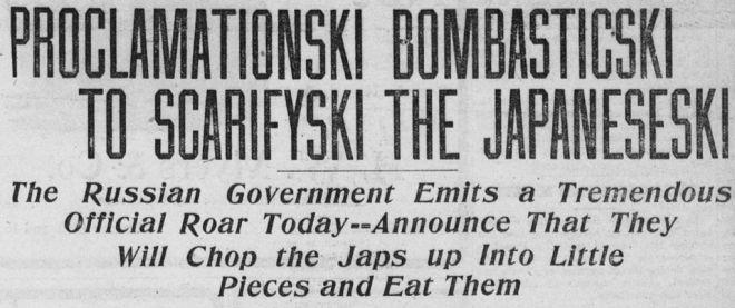 Заголовок The Tacoma Times в преддверие Русско-японской войны / Библиотека Конгресса США